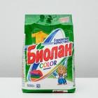 """Порошок стиральный """"Биолан"""" Автомат Color, 6000 г"""