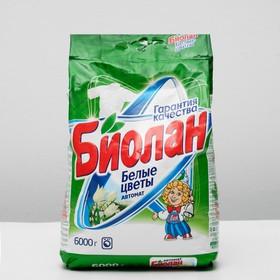 """Порошок стиральный """"Биолан"""" Автомат Белые цветы, 6000 г"""