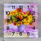 """Часы настенные, серия: Цветы, """"Полевой букет"""", 25х25  см, микс"""