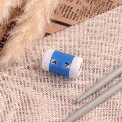 Счётчик рядов, 2,5 × 1,4 × 1,4 см, цвет синий