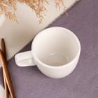 Чашка «Одесса», слоновая кость, 200 мл - Фото 3