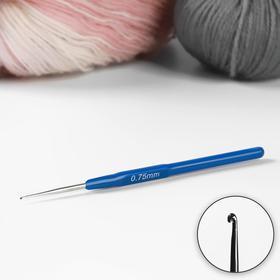 Крючок для вязания, с пластиковой ручкой, d = 0,75 мм, 13,5 см, цвет синий Ош