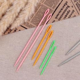 Набор игл для сшивания пряжи/шерсти, d = 2,05/3,05 мм, 7/9/15 см, 6 шт, цвет МИКС Ош