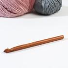 Крючок для вязания, бамбуковый, d = 9 мм, 15 см - Фото 1