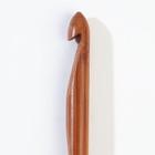 Крючок для вязания, бамбуковый, d = 9 мм, 15 см - Фото 2