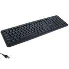 Клавиатура Dialog KS-020U, проводная, мембранная, 104 клавиши, USB, чёрная