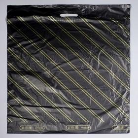 """Пакет """"Золотая полоса"""", полиэтиленовый с вырубной ручкой, 60 х 70 см, 40 мкм"""