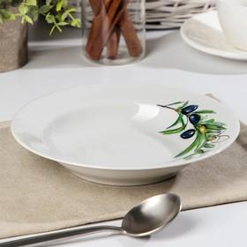 Тарелка глубокая «Оливки», 225 мл, d=20 см