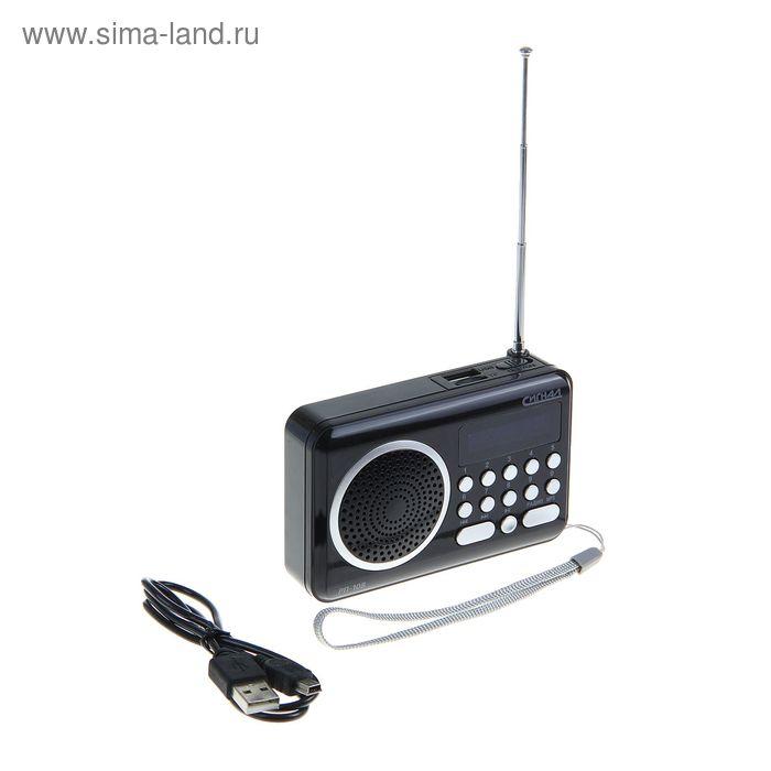 Радиоприемник Сигнал РП-108, 400 мА/ч, SD, USB, 3.5 jack