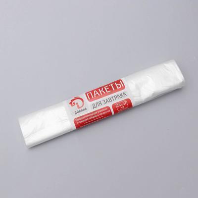 Пакеты для завтрака Доляна, 24×37 см, 50 шт в рулоне - Фото 1