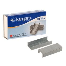 Скобы для степлера №10 Kangaro стальные, 1000 штук Ош