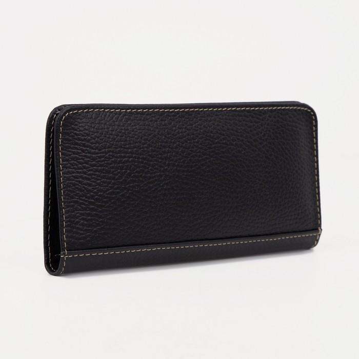 Портмоне мужское на кнопке, 2 отдела, отдел для карт, 1 наружный карман, цвет чёрный