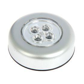Светильник-пушлайт PL-4led-silv серебро 1,5Вт 3ААА 7см