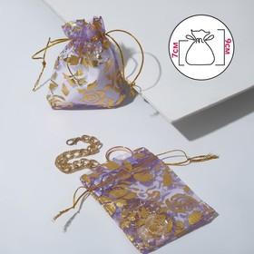 Мешочек подарочный 'Розы' 7*9, цвет фиолетовый Ош