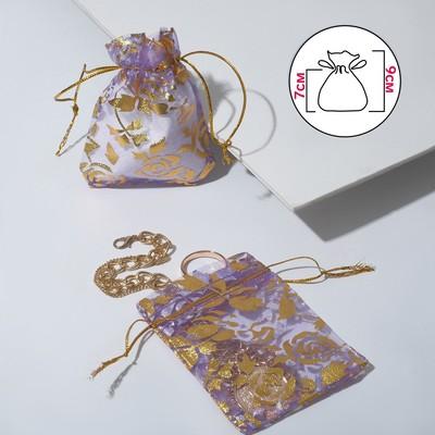 """Мешочек подарочный """"Розы"""" 7*9, цвет фиолетовый"""