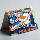 Открытка «С Днем Рождения!», набор для создания, Самолеты, 15х11 см