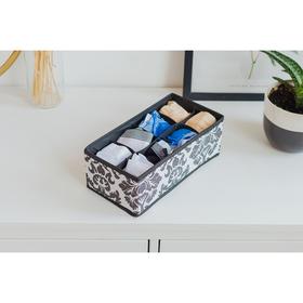 Органайзер для белья «Вензель», 8 ячеек, 28×14×10 см, цвет чёрно-белый Ош