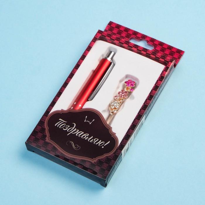 Набор подарочный 2в1 ручка, невидимка
