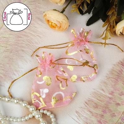 """Мешочек подарочный """"Сердечки"""", 7*9, цвет розовый с золотом"""