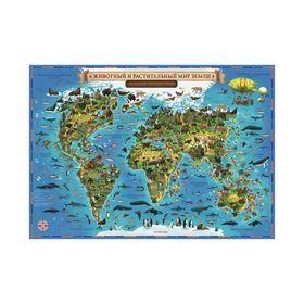 Интерактивная карта Мира для детей «Животный и растительный мир Земли», 101 х 69 см, ламинированная Ош