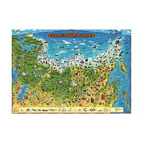 """Интерактивная карта России для детей """"Карта Нашей Родины"""", 101х69 см, ламинированная, тубус"""