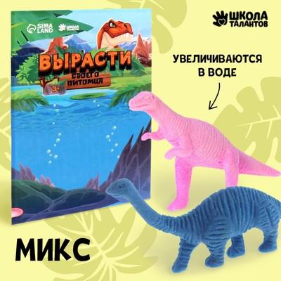 Растущие животные «Динозавр», МИКС - Фото 1