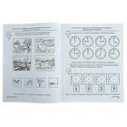 Рабочая тетрадь для детей 6-7 лет «Диагностика математических способностей». Колесникова Е. В. - Фото 5