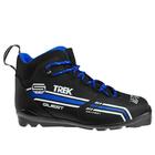 Ботинки лыжные TREK Quest SNS ИК, цвет чёрный, лого синий, размер 41
