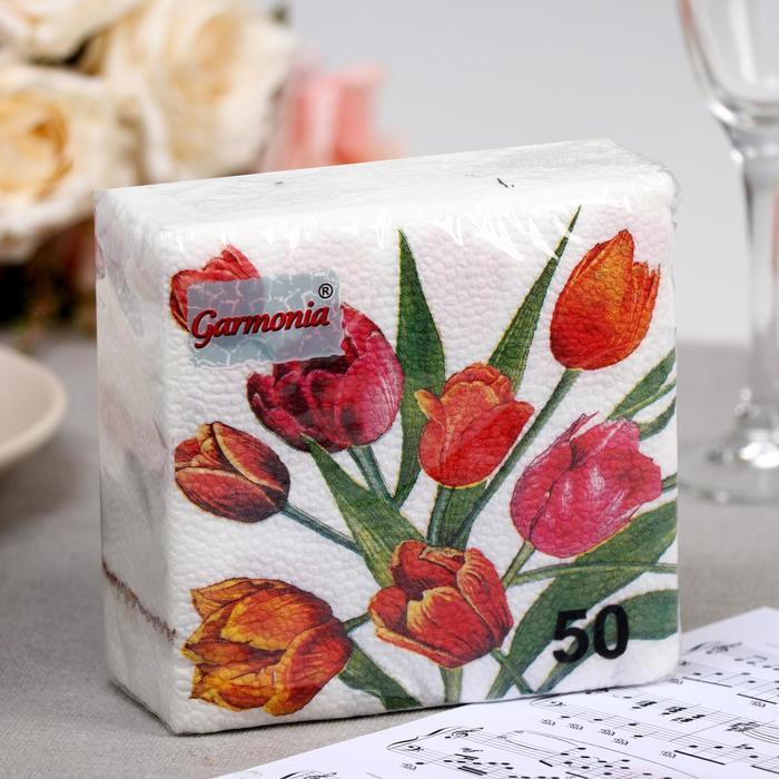 Салфетки бумажные Гармония цвета. Тюльпаны, 50 шт.