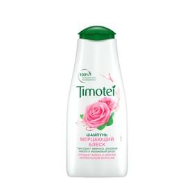 Шампунь для волос Timotei «Мерцающий блеск», 400 мл