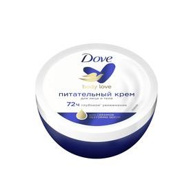Крем для лица и тела Dove «Питательный», 150 мл