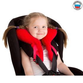 Подушка «Путешественница» для детей, ортопедическая транспортная для шеи, цвет красный
