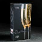 Набор бокалов для шампанского Bohemia Crystal «Грандиосо», 230 мл, 2 шт - Фото 2