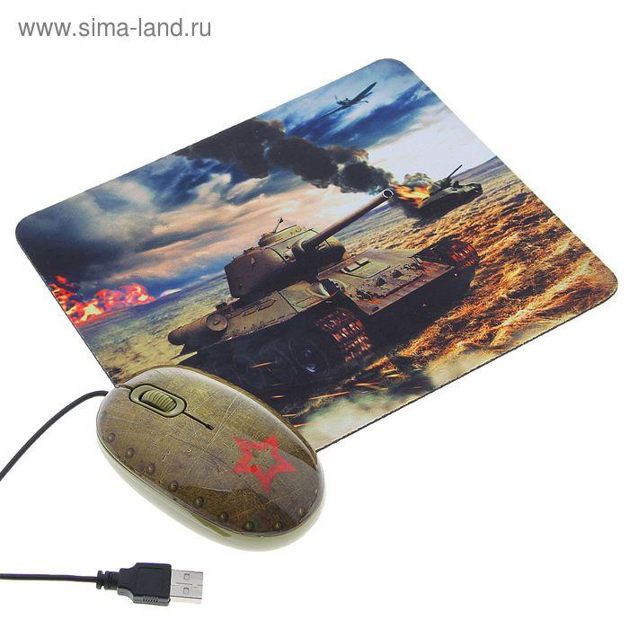 Мышь CBR Tank Battle, проводная, оптическая, 1200 dpi, с ковриком, USB