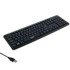 Клавиатура CBR KB 107, проводная, мембранная, 104 клавиши, USB, чёрная