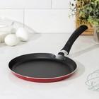 Сковорода блинная Blaze, 22 см