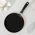 Сковорода блинная 22 см Blaze