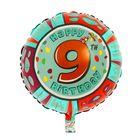 "Шар фольгированный 18"" Happy Birthday ""Цифра 9"", круг"