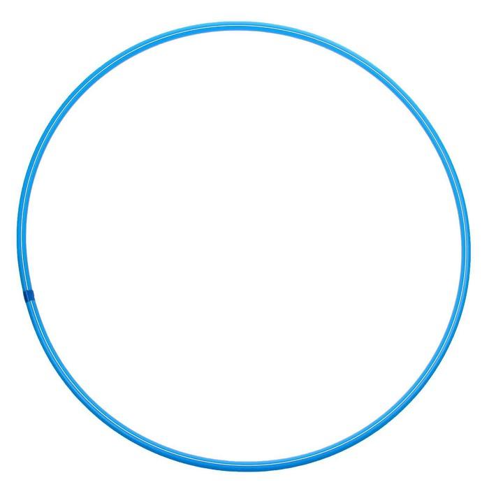 Обруч, диаметр 80 см, цвет голубой