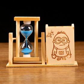 Часы песочные 'Любовь  рисовать' с карандашницей, 13.5х9.5х5 см, микс Ош