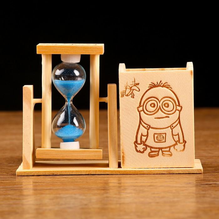 Часы песочные Любовь рисовать с карандашницей, 13.5х9.5х5 см, микс