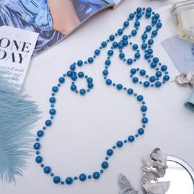 Бусы 'Классика', цвет синий, 140см Ош