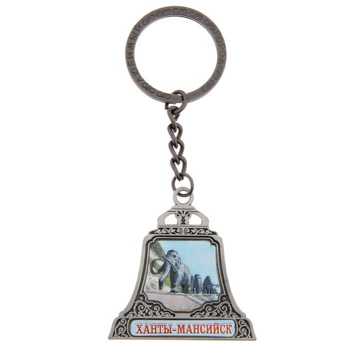 Брелок в форме колокола Ханты-Мансийск, под серебро