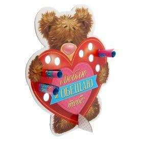 Сердце со свитками «Люблю и обещаю тебе ...»