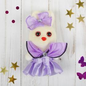 Игрушка «Зайка с цветочком», большие глазки, цвета МИКС Ош