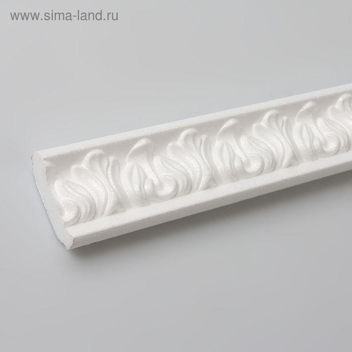 "Плинтус потолочный резной ""Модерн"" 30х30х2000"