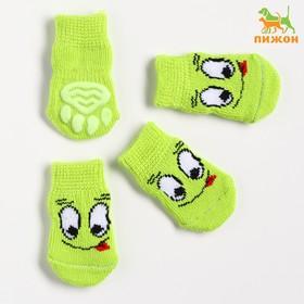 Носки нескользящие 'Улыбка', размер S (2,5/3,5 * 6 см), набор 4 шт, зеленые Ош
