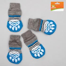 Носки нескользящие, размер L (3,5/5 х 8 см), набор 4 шт, микс расцветок для мальчика Ош