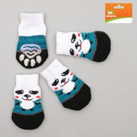 Носки нескользящие, размер S (2,5/3,5 х 6 см), набор 4 шт, микс расцветок для мальчика Ош