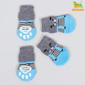 Носки нескользящие 'Мишки', размер S (2,5/3,5 * 6 см), набор 4 шт, синие Ош